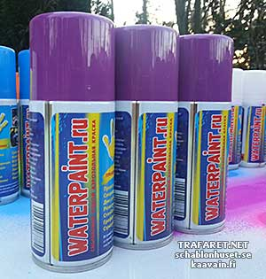 Аэрозольная краска WaterPaint ФИОЛЕТОВЫЙ