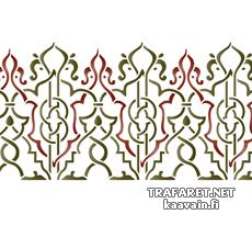 Бордюр арабеска 27 (трафарет для декора)