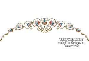 Кремлевская арка 01