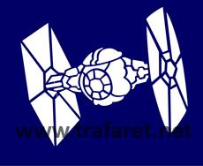 Имперский истребитель (трафарет для росписи)