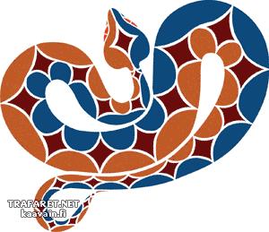 Цветная кобра 01 (трафарет для стен)