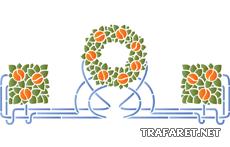 Апельсиновый мотив (трафарет для декора)