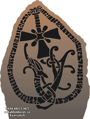 Камень викингов с крестом
