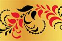 Хохломской бордюр (трафарет, малая картинка)