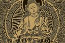 Трафарет Большой Будда на лотосе