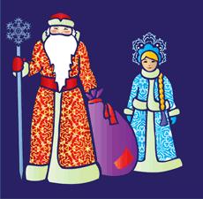 Дед мороз и Снегурочка (трафарет, малая картинка)